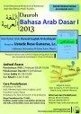 Dauroh Bahasa Arab Dasar 1 Udrussunnah Bandung (2-24 Februari2013)
